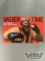 VADER TIME ビッグバン・ベイダー