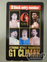 G1 CLIMAX B block entry member