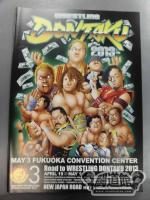 NJPW OFFICIAL MAGAZINE 2013 Vol.3