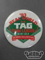 93 REAL WORLD TAG TEAM LEAGUE 缶バッチ