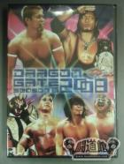 DRAGON GATE 2008 season.6