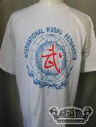 「INTERNATIONAL WUSYU FEDERATION」Tシャツ
