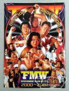 FMW OFFICIAL GUIDE BOOK 2000~2001