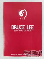 BRUCE LEE SPECIAL FAN MAGAZINE VOL.5