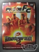 PRIDE FC BEASTS FROM THE EAST 2