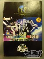 Lethwei GP in JAPAN 2016