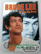 BRUCE LEE'S in 'The Big Boss'