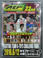 ACF 22nd FIGHTING TEAM A-TOYS CHALLENGE FIGHT
