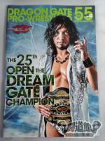 2017 DRAGON GATE OFFICIAL PAMPHLET Vol.55
