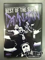 BEST OF THE SUPER DAMNATION