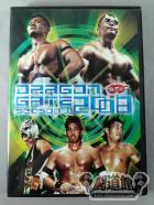 DRAGON GATE 2008 season.1