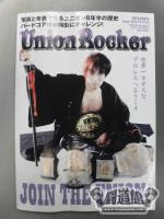 UNION PRO-WRESTLING Official Program VOLUME.1