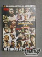 G1 CLIMAX 2012 THE ONE&ONLY
