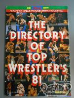 週刊プロレス別冊2 「THE DIRECTORY of TOP WRESTLER'S81」