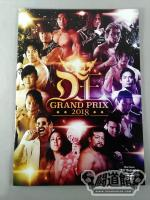 DDT official program 2017 December Vol.55