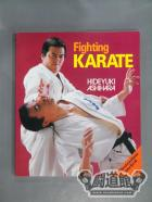 Fighting KARATE 〈英語版〉