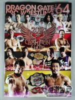 2018 DRAGON GATE OFFICIAL PAMPHLET Vol.64