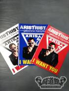 ★I WANT YOU★ ARISTRISTノートセット