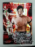 2017 DRAGON GATE OFFICIAL PAMPHLET Vol.57