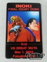 INOKI FINAL COUNT DOWN -FIRST-(坂井永年氏イラスト)