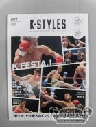 K-STYLES K-1JAPAN GROUP OFFICIAL MAGAZINE NO・07