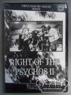 STRICKLYNSANE PRO WRESTLING 【NIGHT OF THE PSYCHOSⅡ】