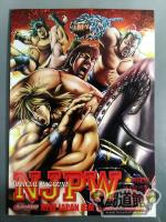 NJPW OFFICIAL MAGAZINE 2010 Vol.1