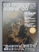 NJPW OFFICIAL MAGAZINE 2009 Vol.2