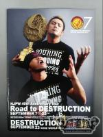 NJPW OFFICIAL MAGAZINE 2012 Vol.7