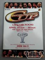 NJPW OFFICIAL MAGAZINE 2006 Vol.3
