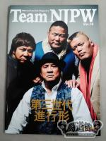 Official Fanclub Magazine Team NJPW Vol.18