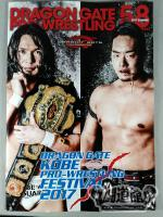 2017 DRAGON GATE OFFICIAL PAMPHLET Vol.58