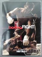 bodogFIGHT THE COMPLETE FIRST SERIES