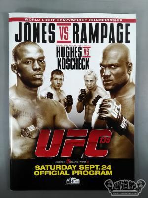 UFC 135 JONES VS RAMPAGE|格闘...