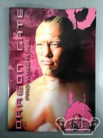 DRAGON GATE OFFICIAL PAMPHLET  Vol.10