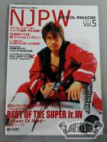 【稔直筆サイン入り】NJPW OFFICIAL MAGAZINE 2007 Vol.5