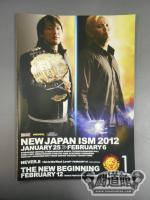NJPW OFFICIAL MAGAZINE 2012 Vol.1