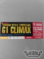 【全券】STRONG STYLE TRADITION《G1 CLIMAX 第3戦》