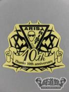 ARISTRIST 10th ANNIVERSARY ステッカー(黒)