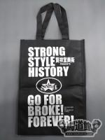【SSH】STRONG STYLE HISTORY トートバッグ