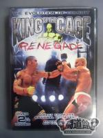 KING OF THE CAGE RENEGADE