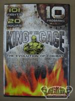 KING OF THE CAGE THE EVOLUTION OF COMBAT 44705-9