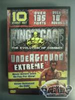【10EVENT SET】KING OF THE CAGE UNDERGROUND EXTREME