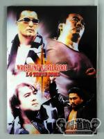WRESTLING WORLD 2001