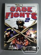 CAGE FIGHTS UNLEASHED 2