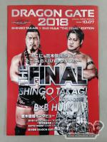 "DRAGON GATE 2018 SHINGO TAKAGI × B×B HULK ""THE FINAL"" EDITION"