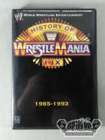 HISTORY OF WRESTLEMANIA Ⅰ-Ⅸ WWE