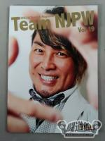 Official Fanclub Magazine Team NJPW Vol.19