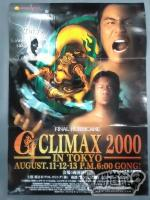 G1 CLIMAX 2000 IN TOKYO