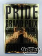 PRIDE GP 2006 FINAL ROUND OPEN-WEIGHT